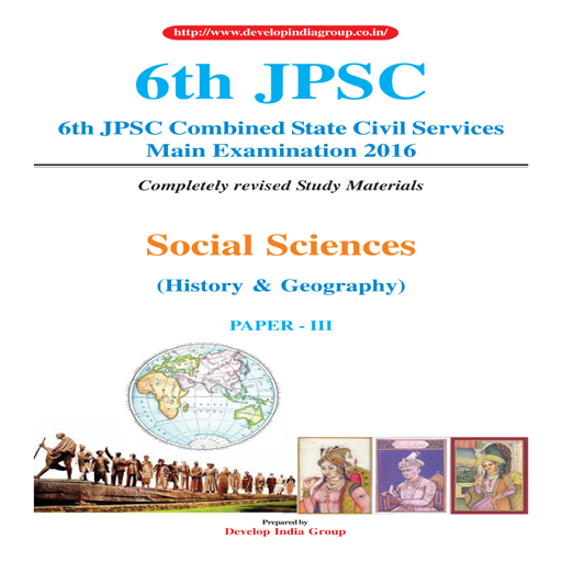 6th JPSC Main (revised) Paper 3 (English)