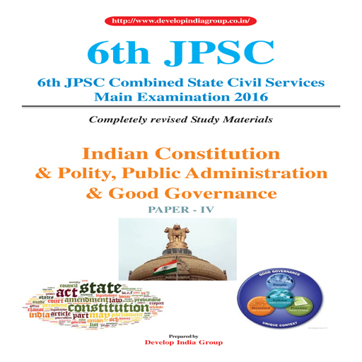 6th JPSC Main (revised) Paper 4 (English)