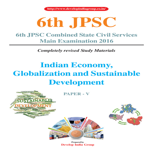 6th JPSC Main (revised) Paper 5 (English)