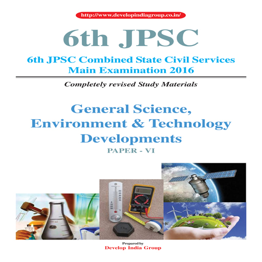 6th JPSC Main (revised) Paper 6 (English)
