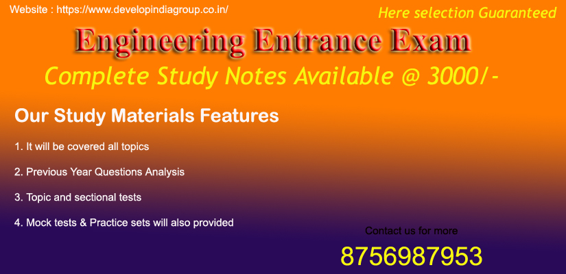 Engineeering Entrance Exams