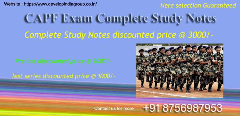 kas exam 2018