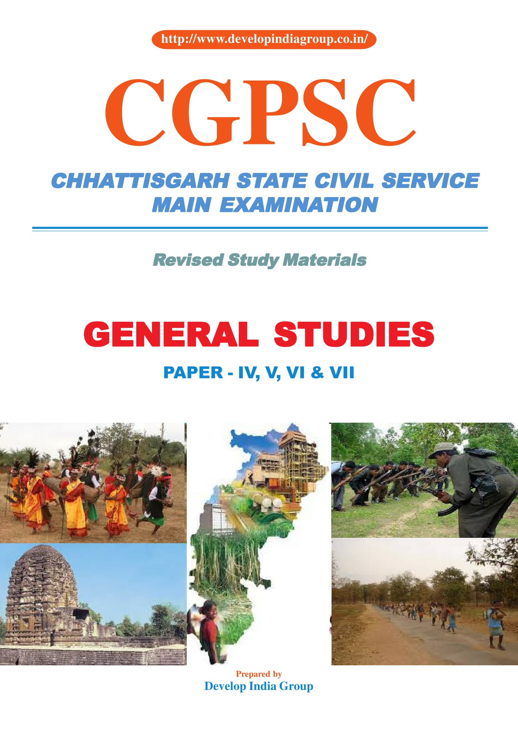 CGPSC_Main_Exam_Paper_4_7