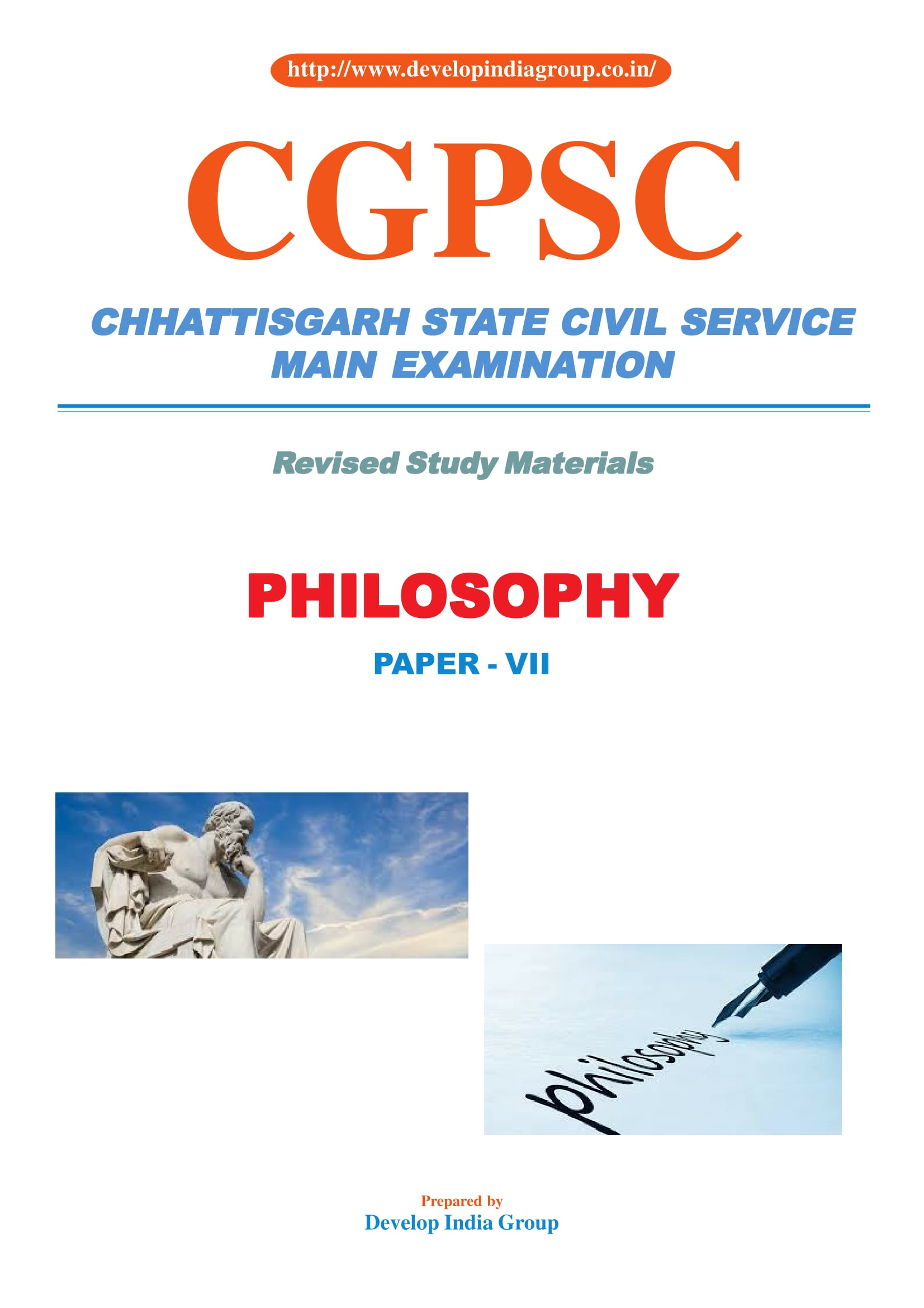 CGPSC_Main_Exam_Paper_7_Philosophy