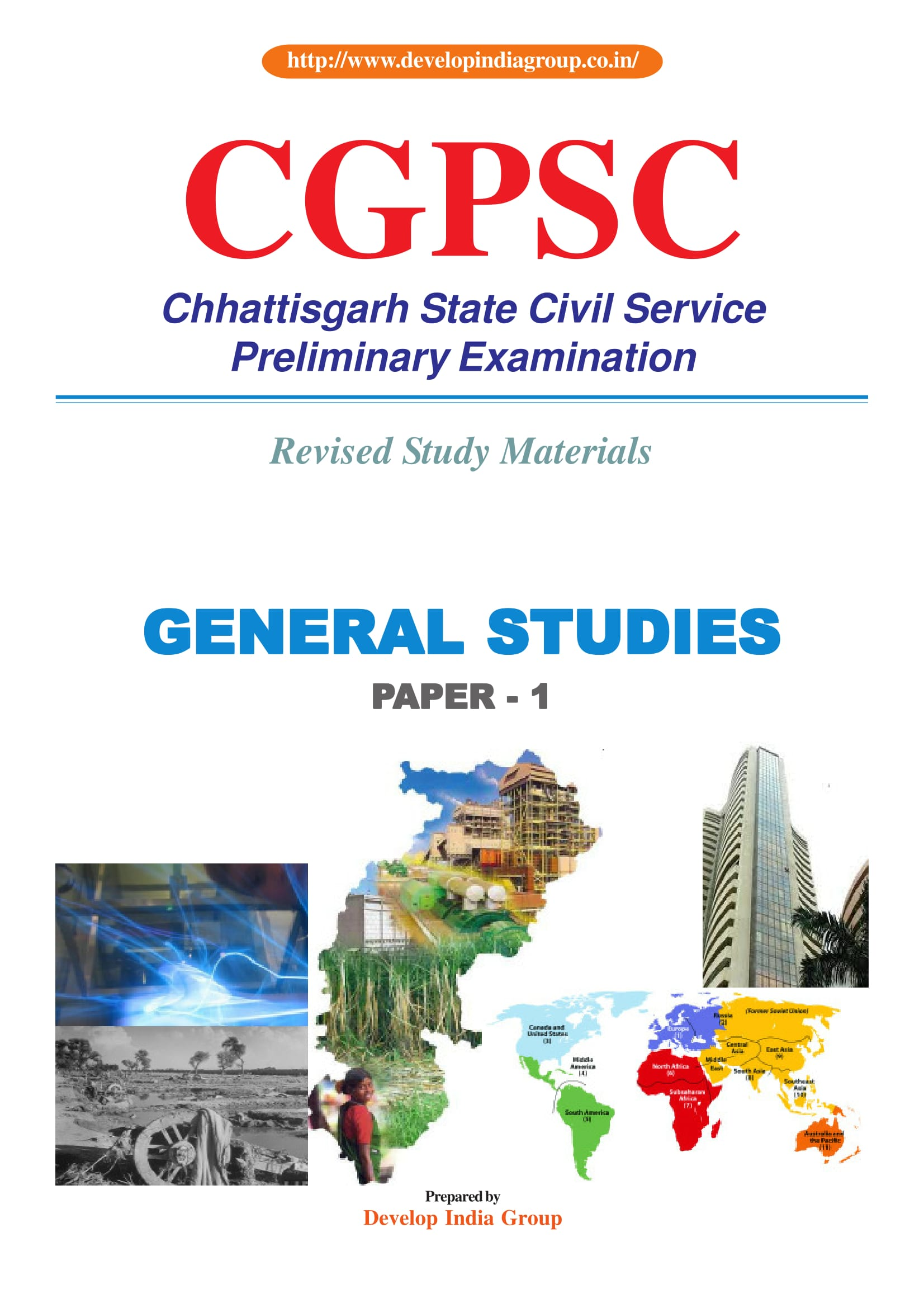 CGPSC_Pre_Paper_1_General_Studies_cover_Eng