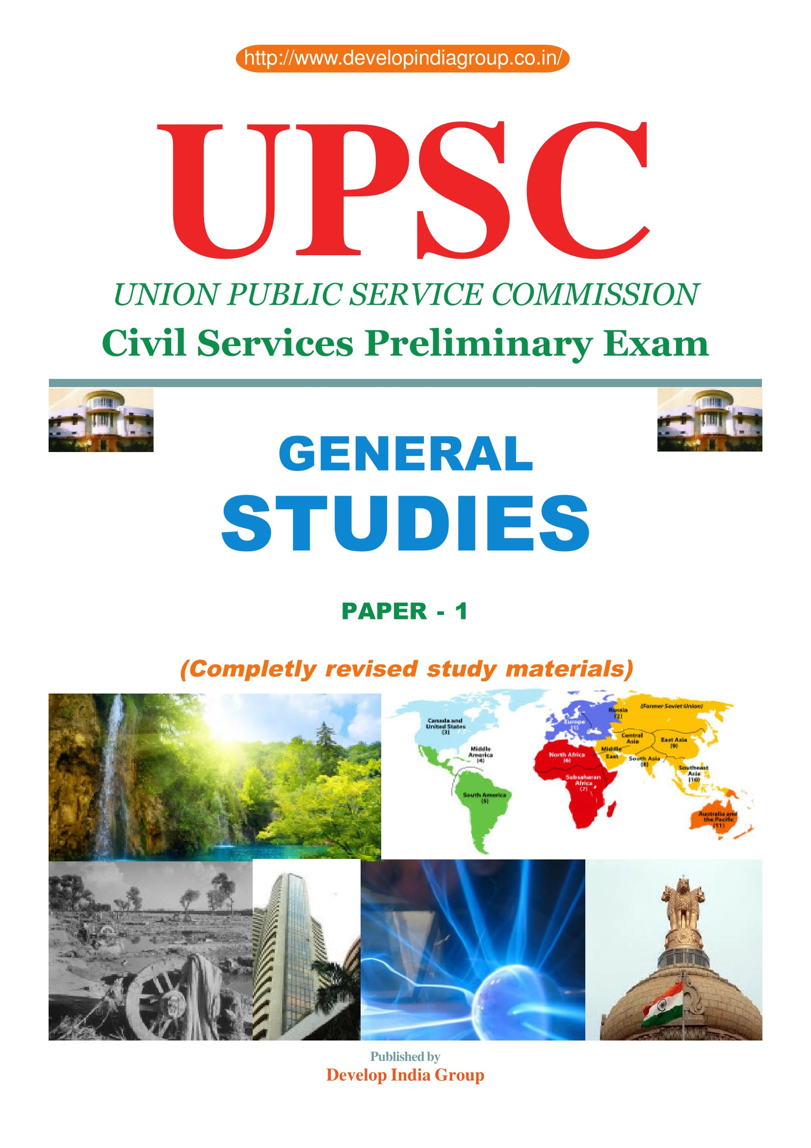 Civil Services Prelims Exam Paper I study notes (English)