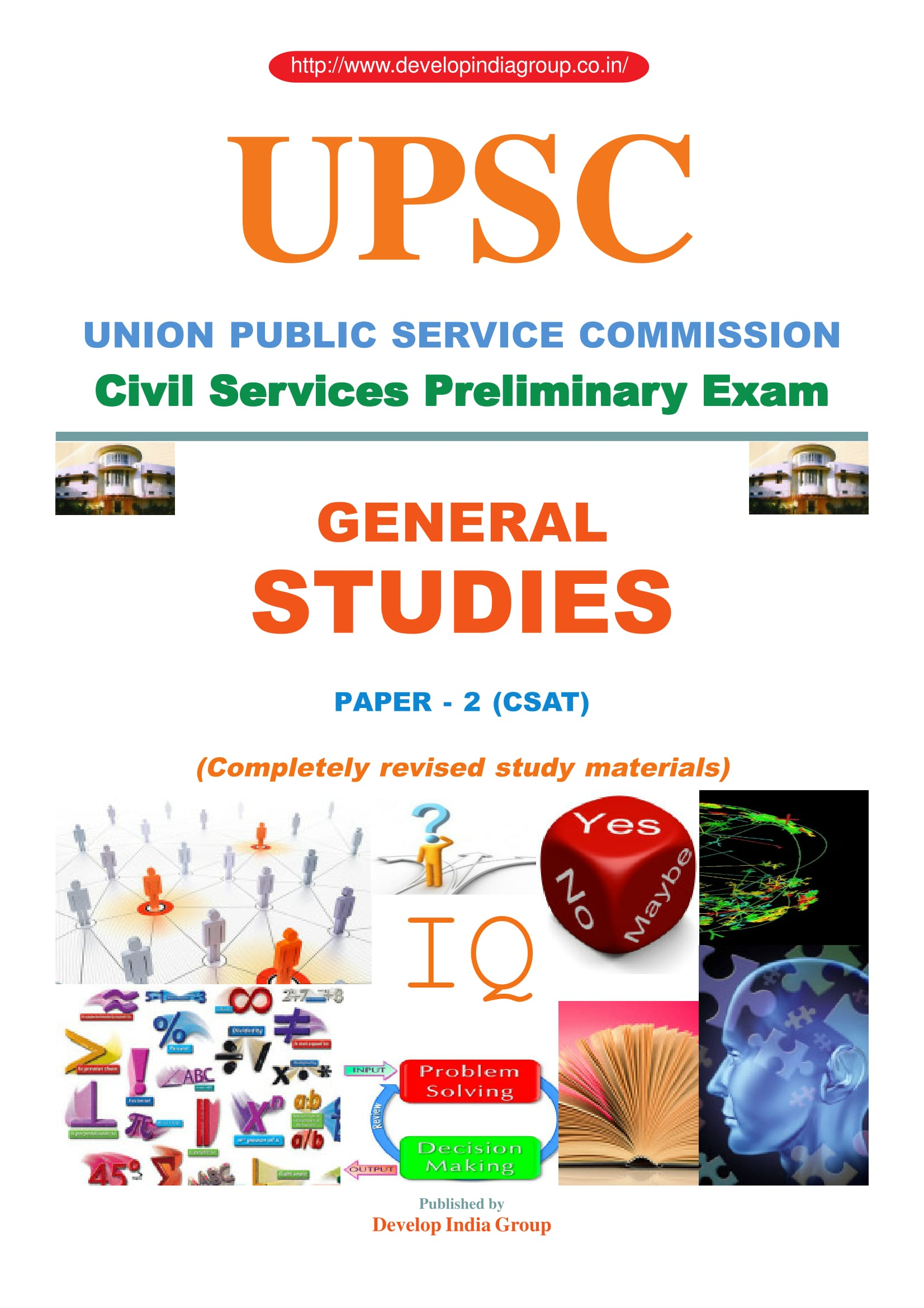 Essay paper civil services 2015