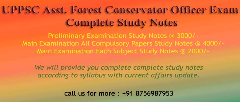 Forest_Ranger&Conservator_Exams