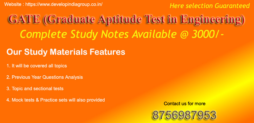 GATE Exam Complete Study Notes Available