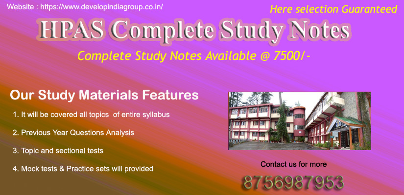 HPAS Prelims & Mains Exam Complete Study Notes Available