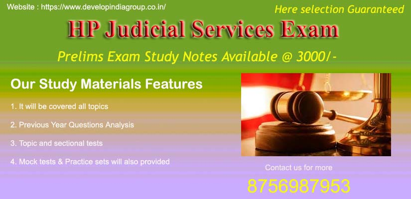 HP_Judicial_Services_Exam