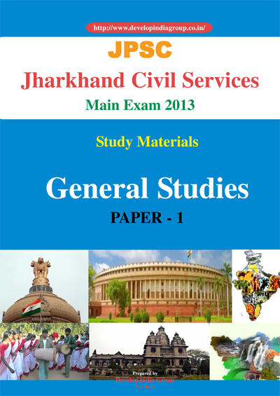 JPSC Main Paper 1 English cover