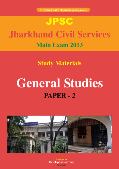 JPSC Main Paper 2 English cover