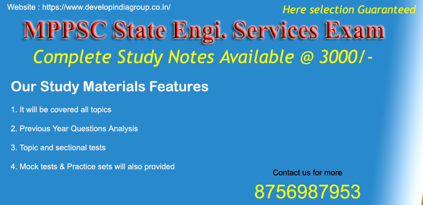 MPPSC_State_Engineering_Service_Exam
