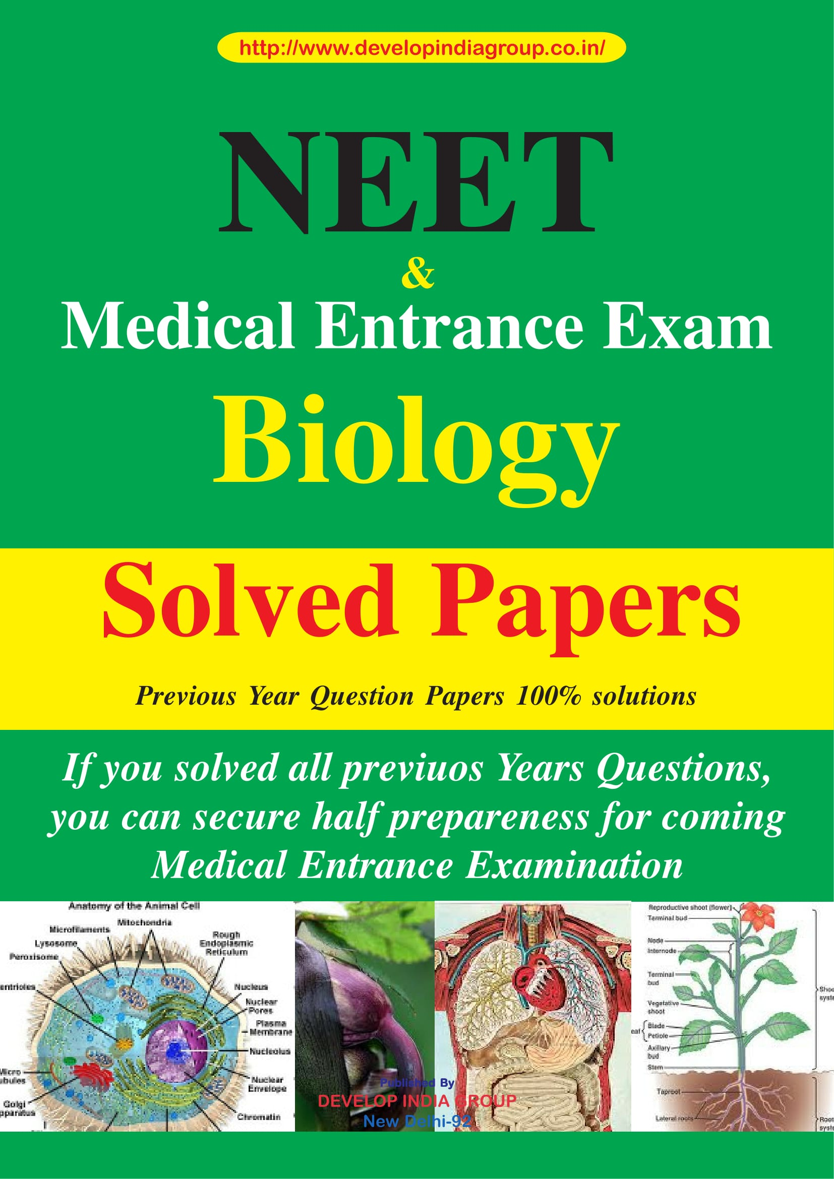 NEET_Biology_Solved_Papers