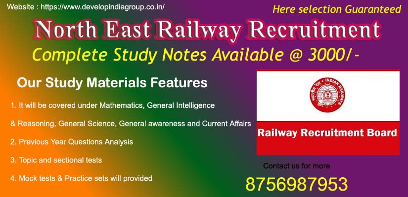 North Eastern Railway Recruitment Exam