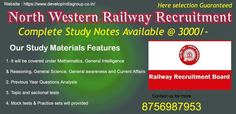 North Western Railway Recruitment Exam