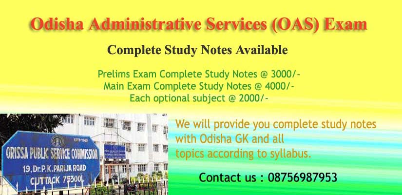 OPSC Prelims & Mains Exam Complete Study Notes