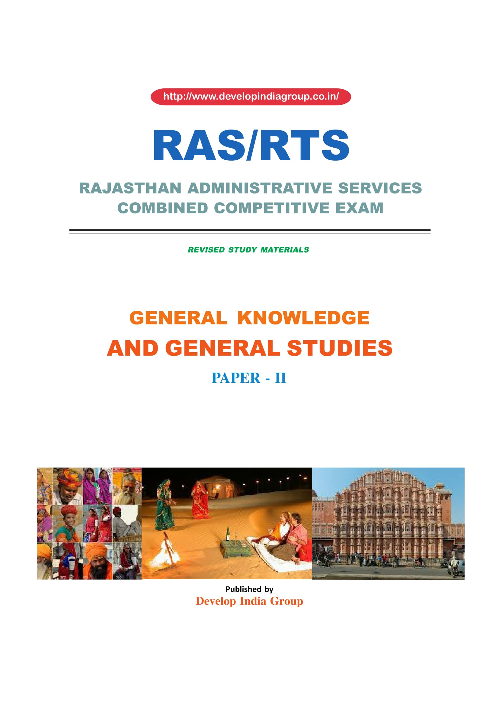 RAS/RTS Prelims & Mains Exam Complete Study Notes Available
