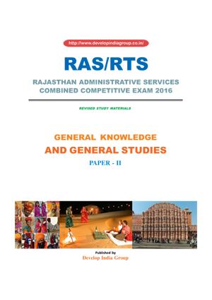 ras main syllabus 2017 in hindi pdf