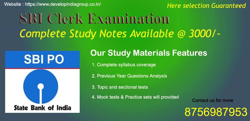 SBI_Clerk_Exam
