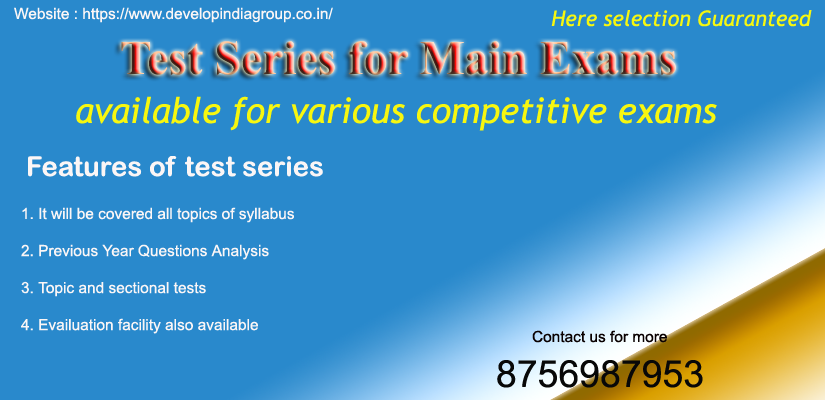 Test series for MAin Exams