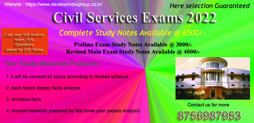 Civil Services Exams 2019 revised complete study notes available
