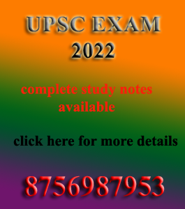 ro study material