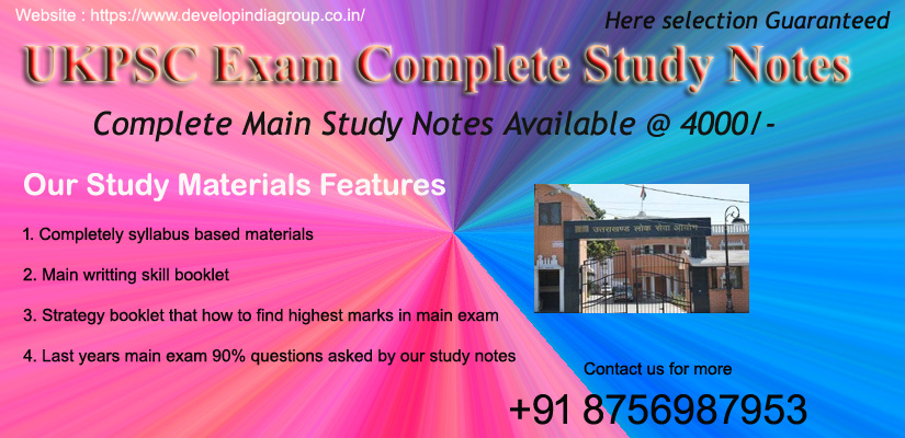 Ukpsc Prelims Mains Exam Complete Study Notes Available