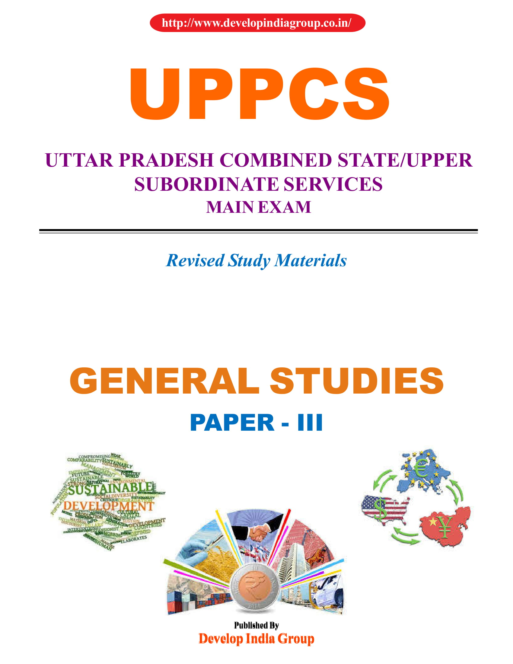 UPPCS Prelims & Mains Exam Complete Study Notes Available