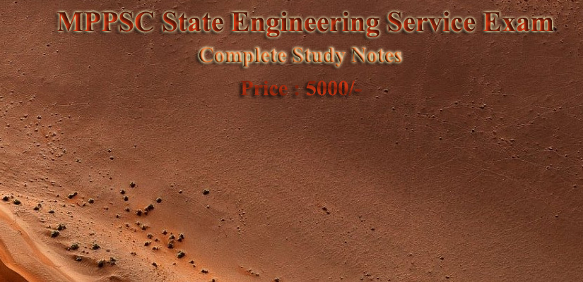 MPPSC State Engi. Services Exam