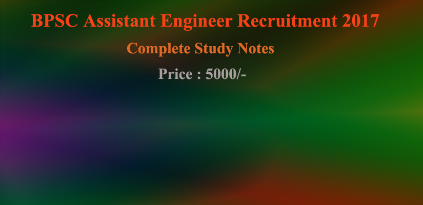 BPSC Assist. Engineer Recruitment