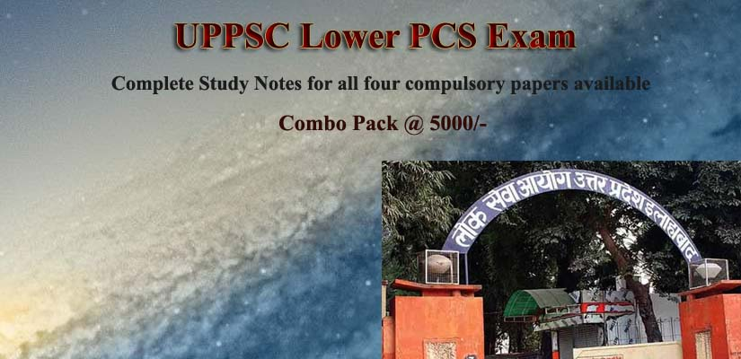 Lower PCS Exam 2019 Study Notes