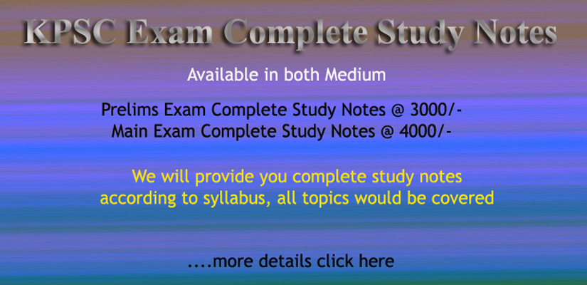 KPSC Complete Study Notes 2019