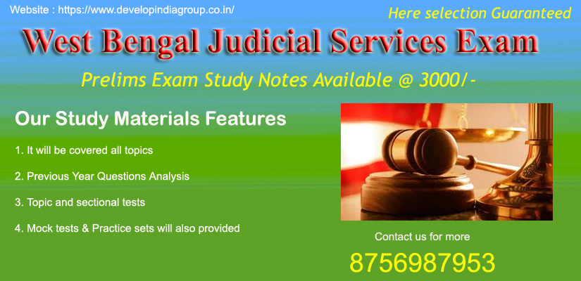 West Bengal Judicial Services Exam