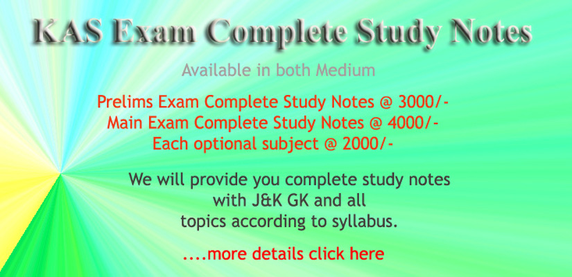 JKPSC Complete Study Notes 2019