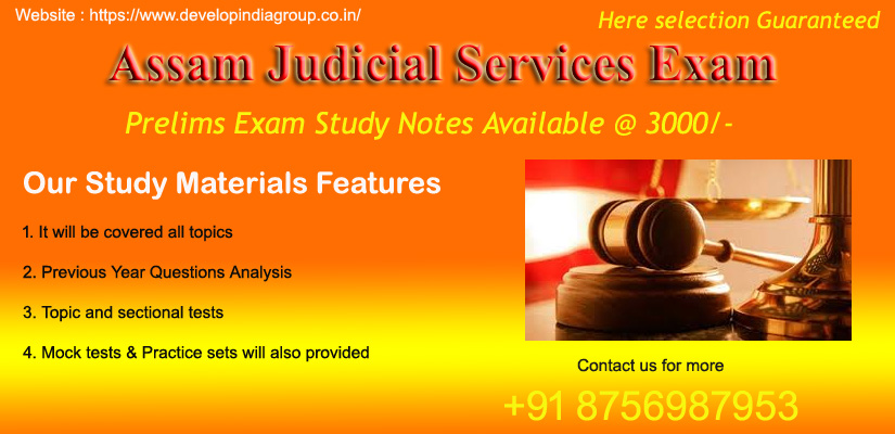 Assam Judicial Services Exam