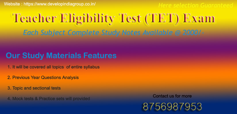 Teacher Eligibility Test (TET) Exam