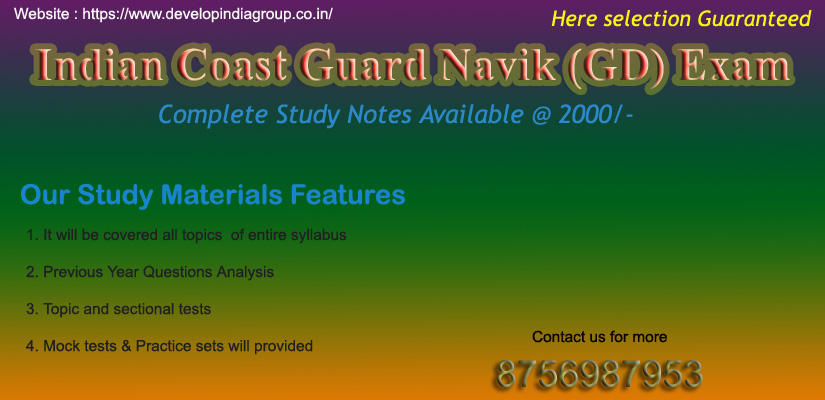 Indian Coast Guard Navik (GD)
